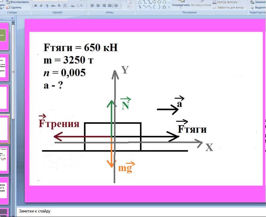турбослим экспресс инструкция отзывы жск