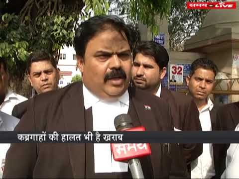 Difficulties of Muslim candidates increased in the Delhi Bar Council elections