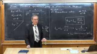 Урок 20. Простейшие задачи на относительность движения