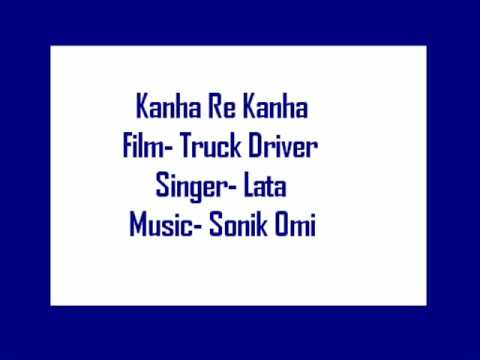 Ab oh murli to ki download full song kanha