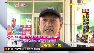 旗津遊客單日5萬人破紀錄!等渡輪花90分鐘