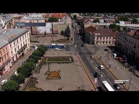 Чернівецький Промінь: Попри карантин на Буковині продовжать ремонтувати дороги та будувати школи