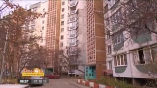 В Украине действует новое правило при начислении оплаты за тепло