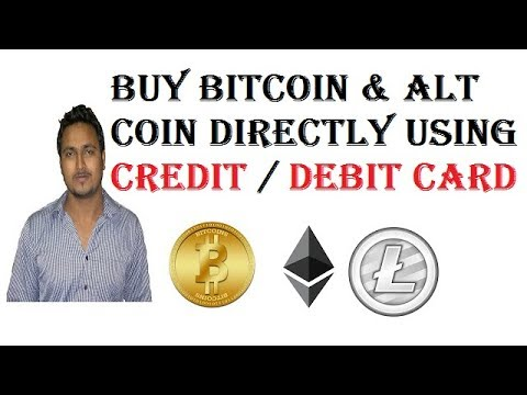 Buy Bitcoin And Alt Coin Directly With Your Debit Card In India ! Buy Ripple , Dash In India - Hindi