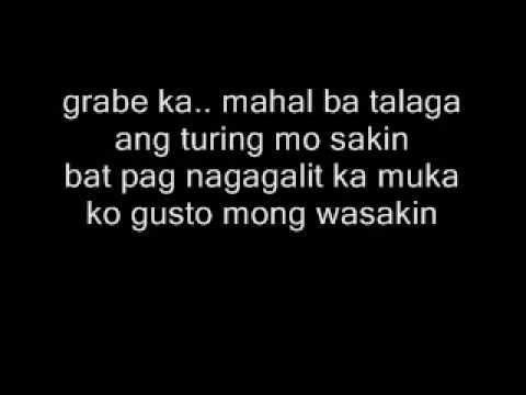 Kulang Na Kulang Ba Lyrics (rap)