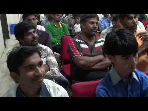 ALL INDIA CONSTRUCTION WORKER ASSOCIATION CRI PUMP PLUMBER MEET