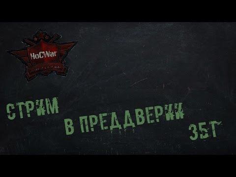 ККИ Покемон Онлайн -