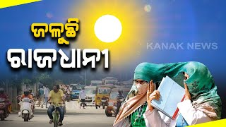 Bhubaneswar Burns With 40.4 Degrees Celsius