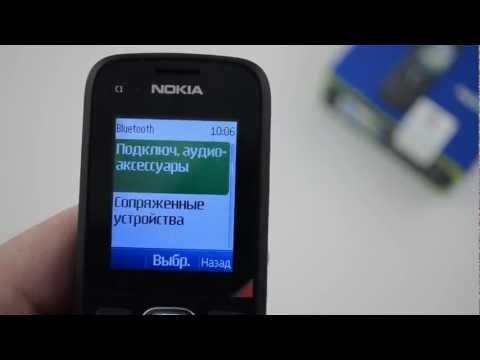 Nokia C1-02 - видеообзор ( нокиа c1 02 ) от магазина Video-shoper.ru