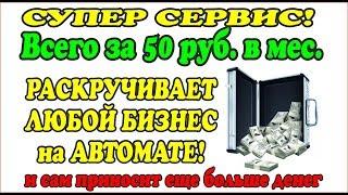 LeoPays ПРЕЗЕНТАЦИЯ /МАРКЕТИНГ/ИНВЕСТИЦИИ LeoPays
