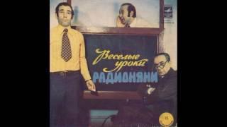 Веселые уроки радионяни. Выпуск 15. М52-39337. 1976
