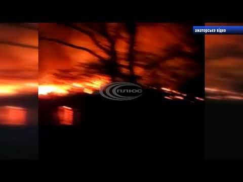 S-plus: Рятувальники Слов'янська ліквідували пожежу в колишньому дитячому садку