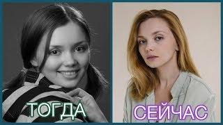 Как изменились актёры сериала