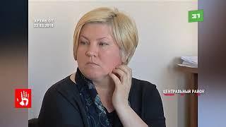 Областной суд не стал менять приговор адвокатам экс следователя Козлова