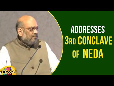 Amit Shah Addresses 3rd conclave ofNorth East Democratic AllianceNEDA in Guwahati | Mango News