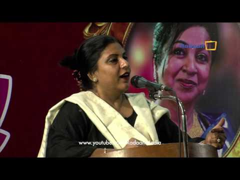 Vaani Rani 1000 & Thamarai 500 Celebration | Actress Sripriya Speech | Radaan Media thumbnail
