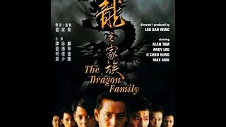 Video The Dragon Family (1988) Sub Indo download MP3, 3GP, MP4, WEBM, AVI, FLV Januari 2018