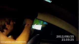 ГАИ Цаган-Аман 12.9.4  скорость лишение