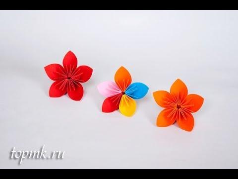 Как сделать цветок оригами из