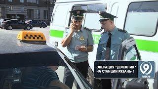 видео Прокуратура продолжает выявлять взяточников из ГИБДД