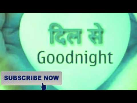 good night Kamlesh sinoli new ringtone!!by Dilwale Meena