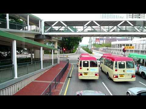MTR Dennis Trident 618 @ A73 Tuen Mun Ferry Pier--Tin Fu