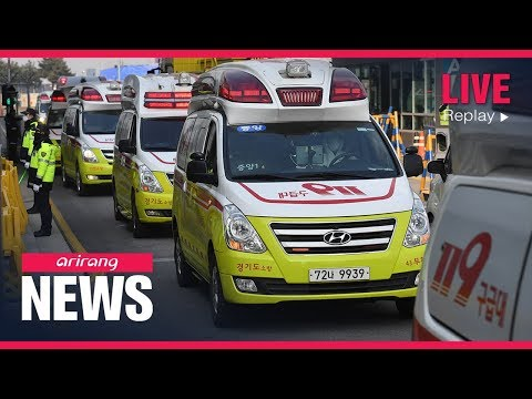 ARIRANG NEWS [FULL]: Eleven confirmed cases of coronavirus in South Korea