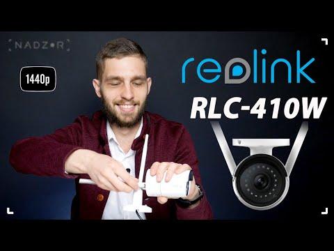Reolink RLC-410W - Двухдиапазонная 2.4/5 ГГЦ уличная Wi-Fi IP Камера с микрофоном