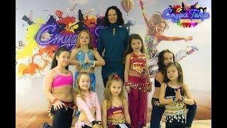 Урок восточного танца, танец живота для детей, Беллиданс.