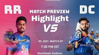 ||Delhi Daredevils vs Rajasthan royals 2021 ipl match Highlights #ipl2021 #highlights #rr #dd ||