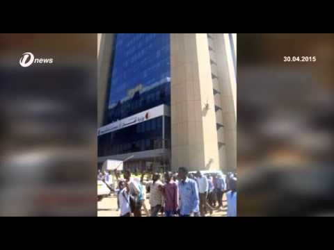 One Dead In Sudan Student Clashes