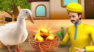 Golden Egg Hindi Story        Animated Stories  Magic TV