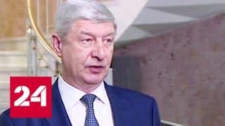 Жилье по реновации не в своем районе москвичам предоставят только с их согласия - Россия 24