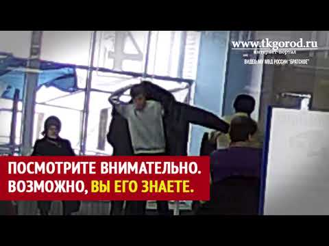 Кража куртки в Городской больнице №3.  Январь 2018.  Братск