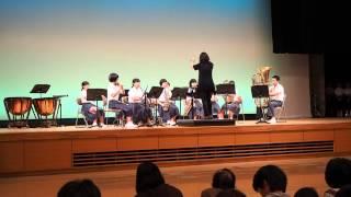 世羅西中学校 吹奏楽部