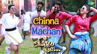 Chinna Machan ft Varun & Bhoomika | Anbe Vaa Special Folk Song | Virat | Delna Davis