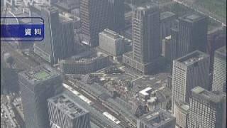 報酬1億円以上の役員の氏名と金額開示義務付けへ(10/03/24) thumbnail