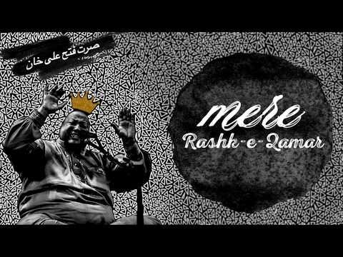 Mere Rashk-e-Qamar | Urdu & English Lyrics