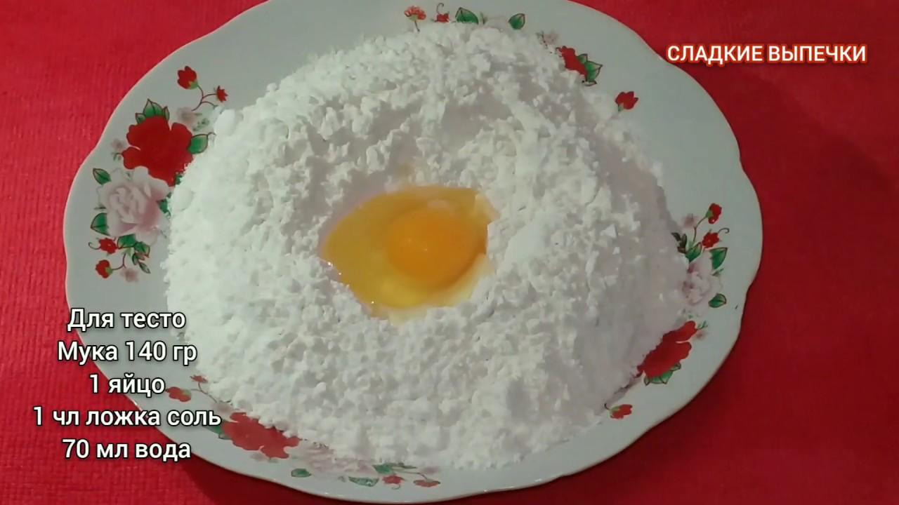Таджикский суп Угро.  Вкусный и полезный супчик из доступных продуктов