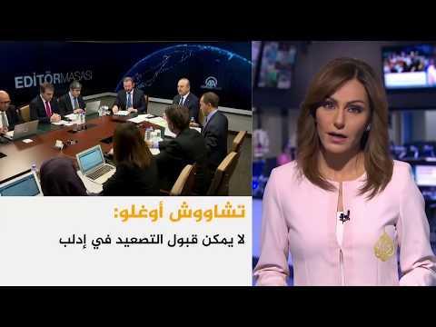 موجز الأخبار - الواحدة ظهرا 10/1/2018