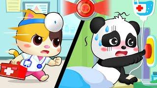Срочный вызов🚨 | Играем с кошкой Мими в доктор | Ролевая игра | Мультик для детей | BabyBus
