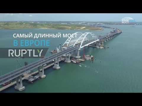 Russia: Drone captures Kerch Strait Bridge ahead of opening