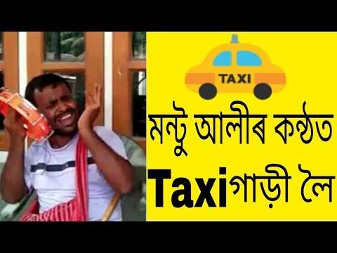 Mantu Ali | Taxi Gari loi | | Assamese Blind singer | Assamese new video | ASSAMESE CHENNAI