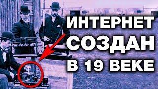 чУДЕСА ТЕХНИКИ 19 ВЕКА - вечные батарейки, факсы, антиэлектричество и многое другое