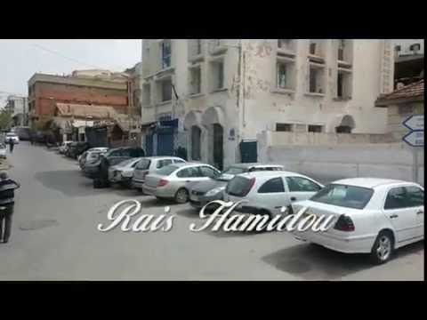 LA POINTE PESCADE / RAIS HAMIDOU / ALGER / ALGERIE