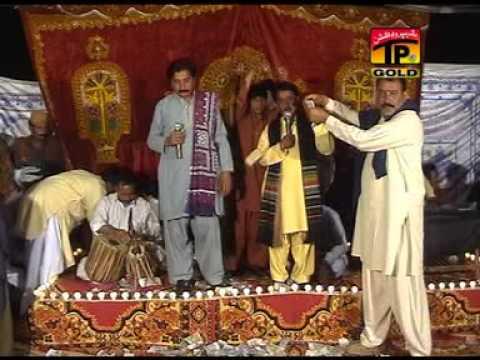 Waryam Shaikh And Ghulam Qader Shaikh - Ucha Tera Bangla - Dhol Te Ghummar - AL 3