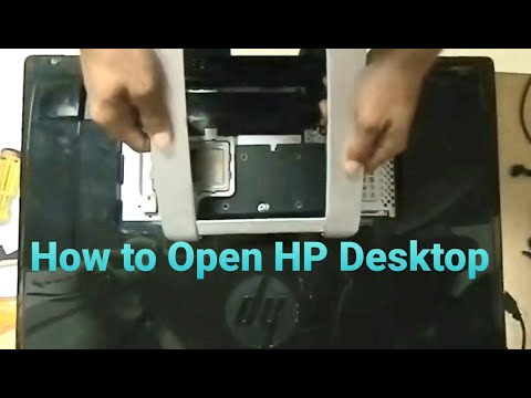 How to Open an HP Touchsmart Desktop Computer All in One