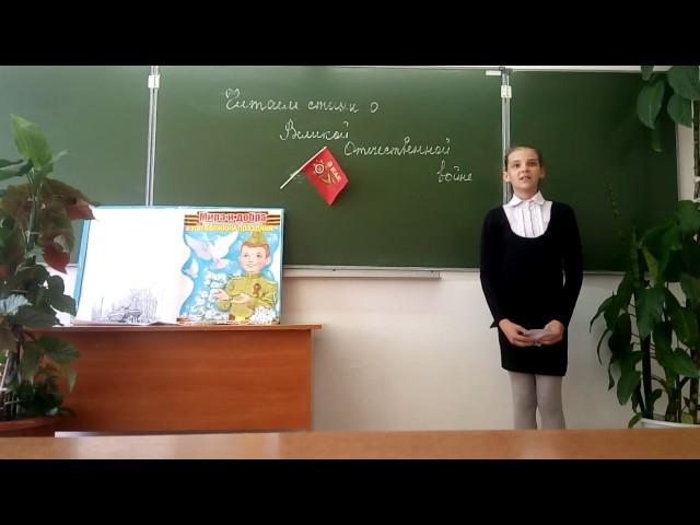 Изображение предпросмотра прочтения – КристинаКизилова читает произведение «П.Давыдов Тот самый долгожданный май» Д.Самойлова