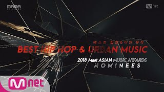 [2018 MAMA] Best HipHop & Urban Music Nominees