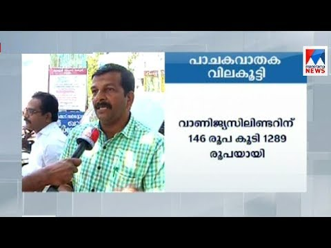 Cooking gas price hiked